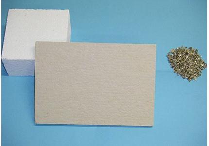 Matériaux réfractaires 2ème couche (froide)